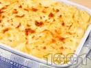 Рецепта Сладки макарони на фурна с яйца и мляко